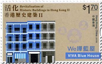 n° 1888/1893 - Timbre HONG KONG Poste