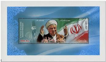 n° 59 - Timbre IRAN Blocs et feuillets
