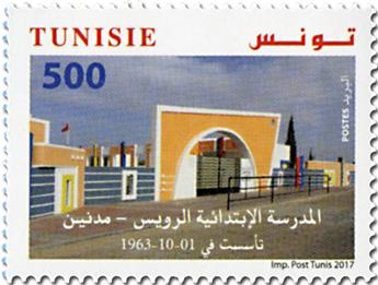 n° 1825 - Timbre TUNISIE Poste