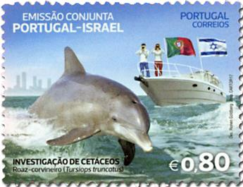 n° 4225 - Timbre PORTUGAL Poste