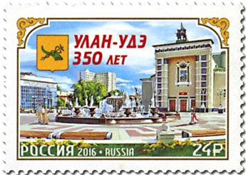 n° 7752 - Timbre RUSSIE Poste