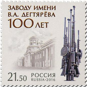 n° 7757 - Timbre RUSSIE Poste