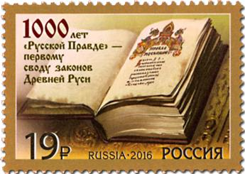 n° 7774 - Timbre RUSSIE Poste