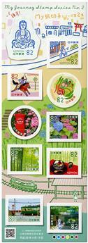n° 8093/8102 - Timbre JAPON Poste
