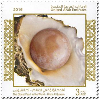 n° 1156 - Timbre EMIRATS ARABES UNIS Poste