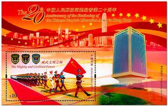 n° 305 - Timbre HONG KONG Blocs et feuillets