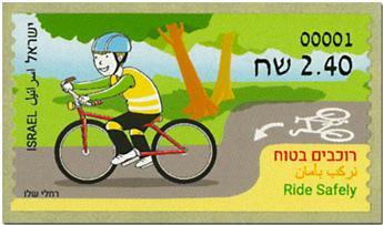 n° 113 - Timbre ISRAEL Timbres de distributeurs