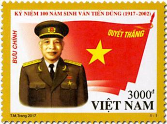 n° 2530 - Timbre VIETNAM Poste