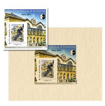 n° 76-76a-76b - Timbre France CNEP