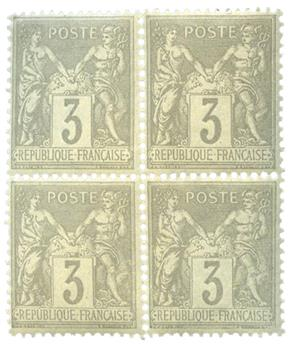 n°87** - Timbre FRANCE Poste