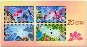 n° 306 - Timbre HONG KONG Blocs et feuillets