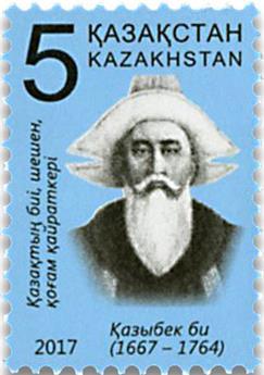 n° 790/791 - Timbre KAZAKHSTAN Poste