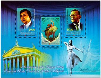n° 70 - Timbre KIRGHIZISTAN (Poste Kirghize) Blocs et feuillets