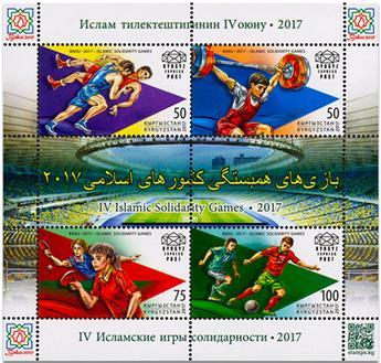 n° 14 - Timbre KIRGHIZISTAN (Kyrgyz Express Post) Blocs et feuillets