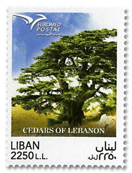 n° 575 - Timbre LIBAN Poste