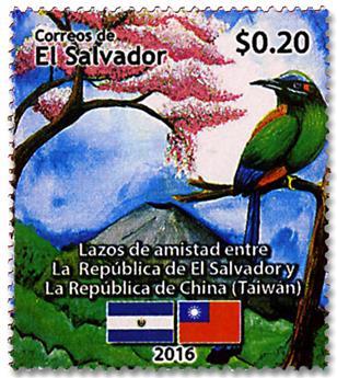 n° 1878/1879 - Timbre SALVADOR Poste