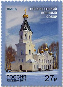 n° 7835 - Timbre RUSSIE Poste
