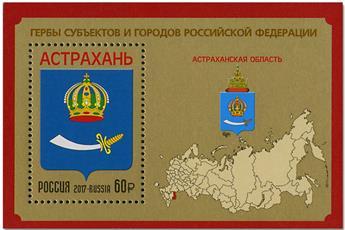 n° 433 - Timbre RUSSIE Blocs et feuillets