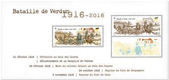 n° 141 - Timbre France Blocs souvenirs
