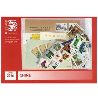 n° 5297/5400 - Timbre Chine Année complète (2016)