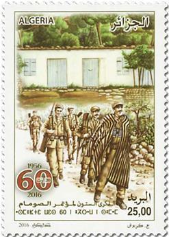 n° 1757 - Timbre ALGERIE Poste
