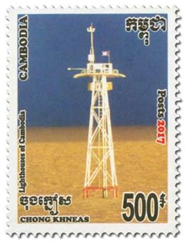 n° 2156/2160 - Timbre CAMBODGE Poste