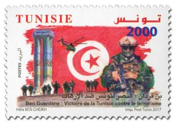 n° 1834 - Timbre TUNISIE Poste