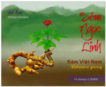 n° C2531 - Timbre VIETNAM Carnets