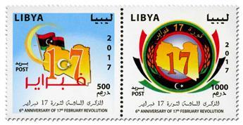 n° 2665/2666 - Timbre LIBYE Poste