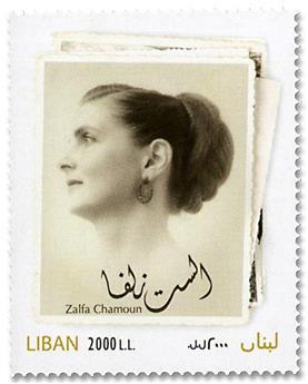 n°579 - Timbre LIBAN Poste