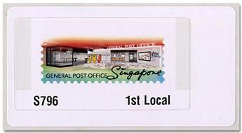 n°15 - Timbre SINGAPOUR Timbres de distributeurs