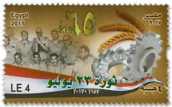 n°2236 - Timbre EGYPTE Poste