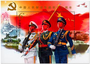 n° 207 - Timbre Chine Blocs et feuillets