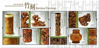 n° 313 - Timbre HONG KONG Blocs et feuillets