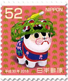 n° 8466/8467 et n° 8468/8469 - Timbre JAPON Poste