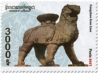 n° 2161/2162 - Timbre CAMBODGE Poste