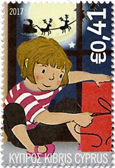 n° 1388/1390 + n° 1390 - Timbre CHYPRE Poste