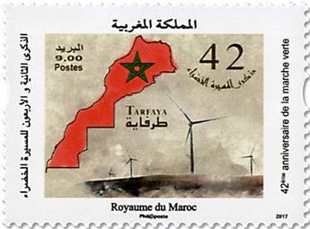 n° 1753 - Timbre MAROC Poste