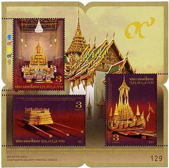 n° 344 - Timbre THAILANDE Blocs et feuillets