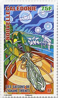 n° 1312 - Timbre Nlle-Calédonie Poste