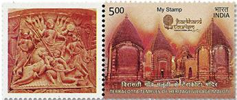 n° 2946 - Timbre INDE Poste