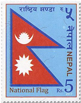 n° 1224 - Timbre NEPAL Poste