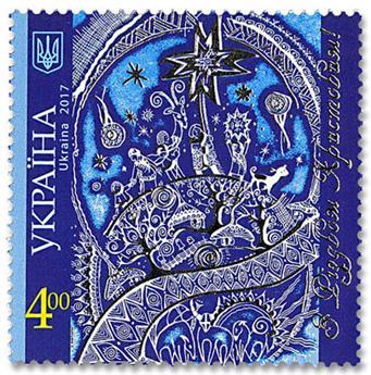 n° 1350 - Timbre UKRAINE Poste