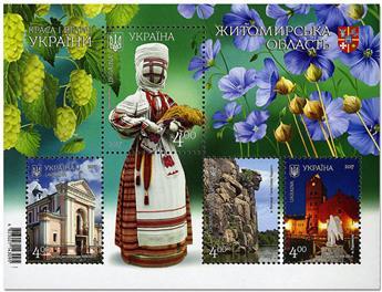 n° 138 - Timbre UKRAINE Blocs et feuillets