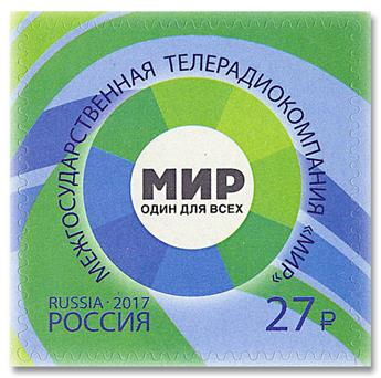 n° 7875 - Timbre RUSSIE Poste