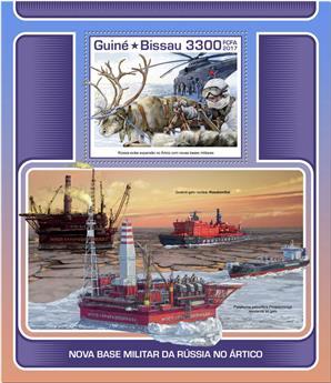 n° 1349 - Timbre GUINÉE-BISSAU Blocs et feuillets