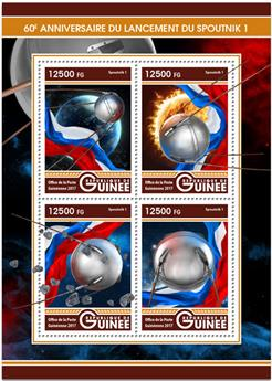 n° 8745/8748 - Timbre GUINÉE Poste