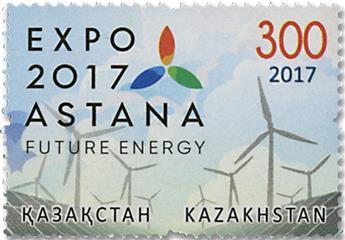 n° 793 - Timbre KAZAKHSTAN Poste