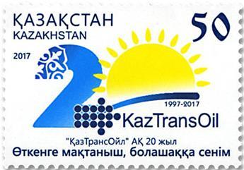 n° 798 - Timbre KAZAKHSTAN Poste
