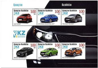n° 95 - Timbre KAZAKHSTAN Blocs et feuillets